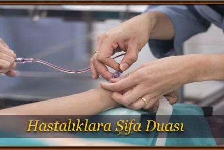 Hastalıklara Şifa Duası