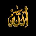 Allah Yazıları (PNG)