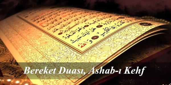 Bereket Duası, Ashab-ı Kehf