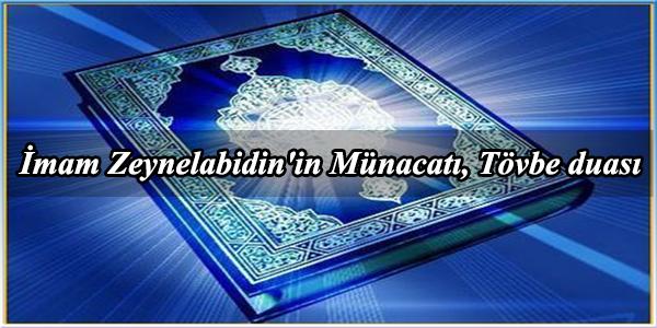 İmam Zeynelabidin'in Münacatı, Tövbe duası