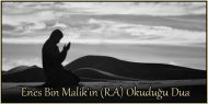 Enes Bin Malik'in R.A Okuduğu Dua