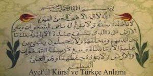 Ayet'ül Kürsi ve Türkçe Anlamı