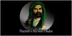 Hazret-i Ali'nin Duası
