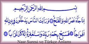 Nasr Suresi ve Türkçe Anlamı