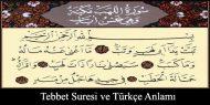 Tebbet Suresi ve Türkçe Anlamı
