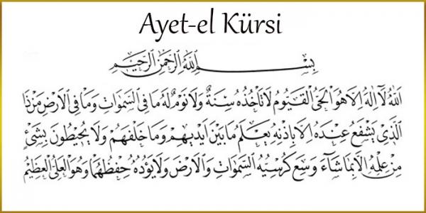 Ayet-el Kürsi