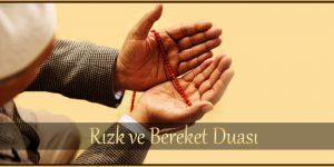 Rızk ve Bereket Duası