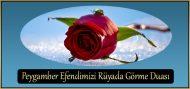 Peygamber Efendimizi Rüyada Görme Duası