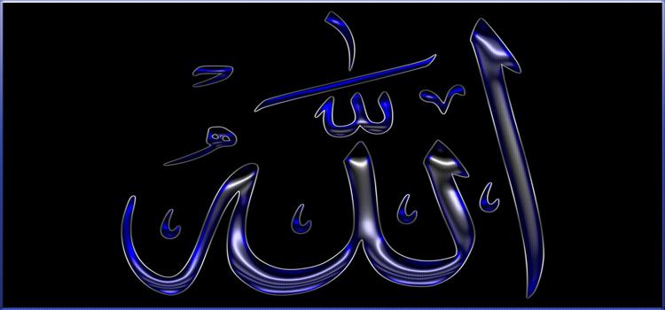 Png Allah Yazıları