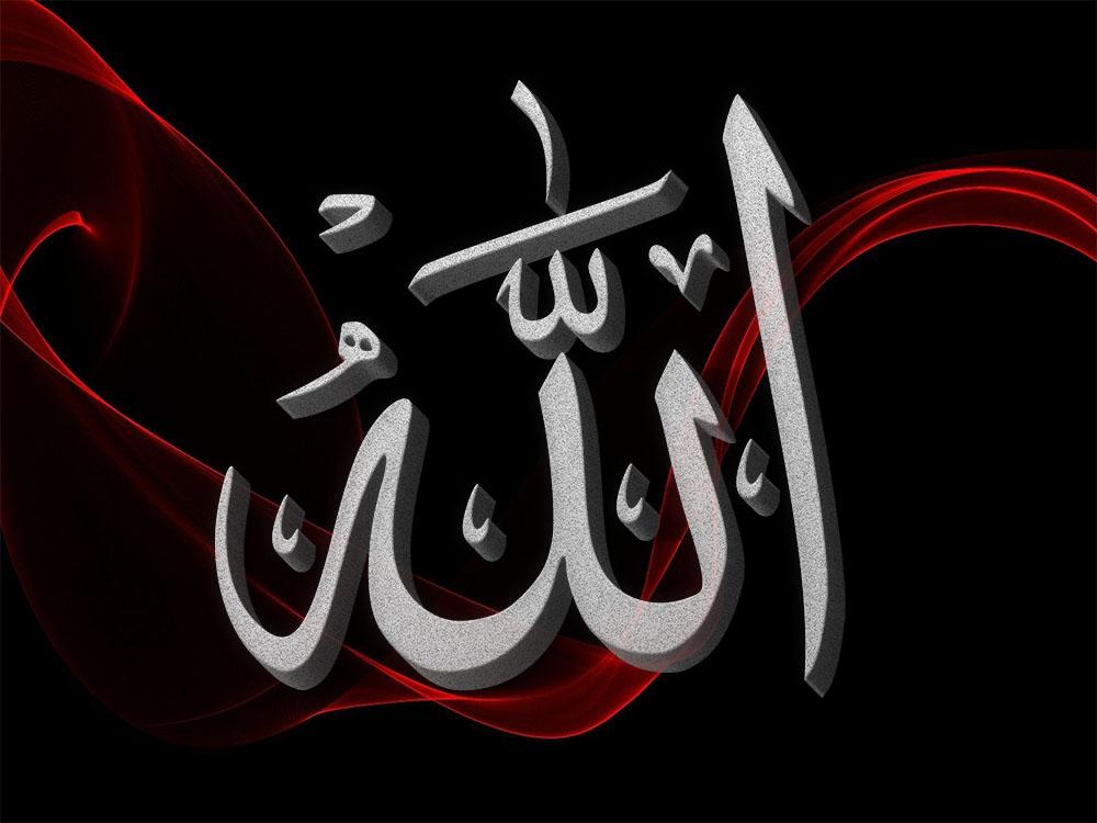 3d Allah yazıları