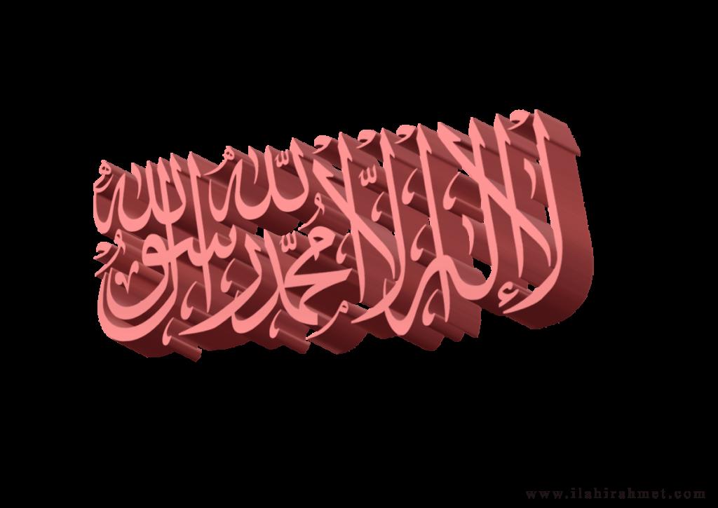 3D Png İslami Yazılar