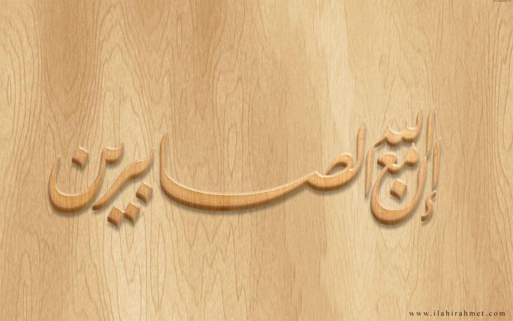 Ahşap Üzerine İslami Kabartma Yazılar