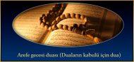 Arefe gecesi duası (Duaların kabulü için dua)