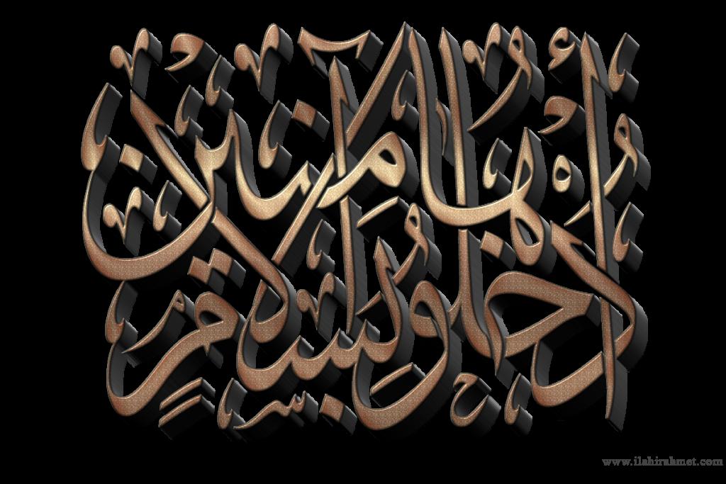 3D Arapça İslami Png Yazılar