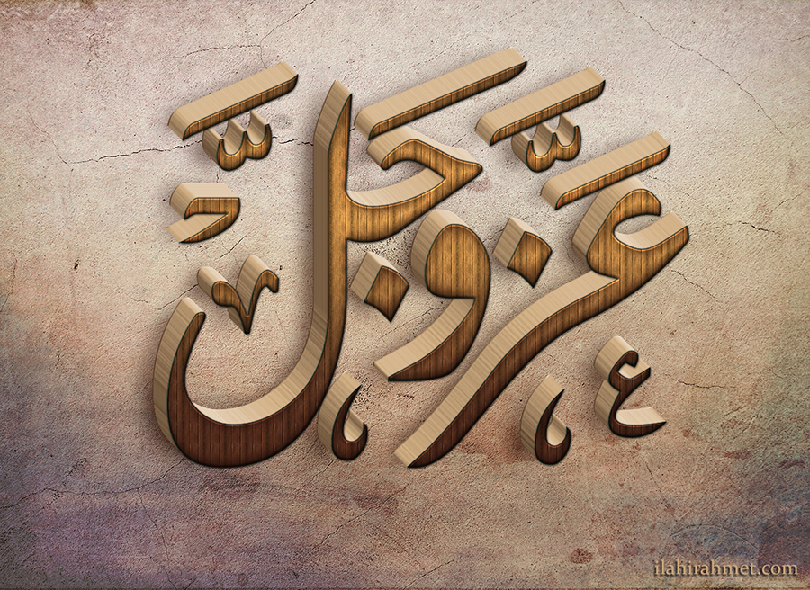 3D Arapça İslami Yazılar