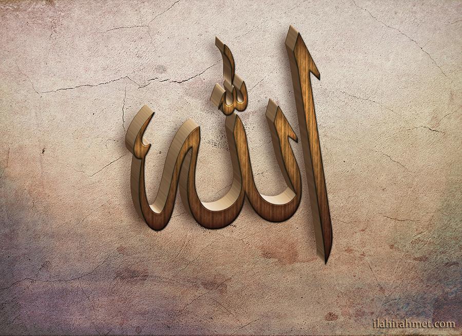 3d islami yazılar