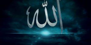 3D islami Arapça Duvar Kağıtları