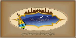 Ayeti Kerimenin indirdiği iftar