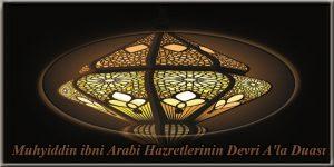 Muhyiddin ibni Arabi Hazretlerinin Devri A'la Duası