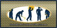 işlerin Düzelmesi ve Yolunda Gitmesi için Dua