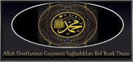 Allah Dostlarının Geçimini Sağladıkları Bol Rızık Duası