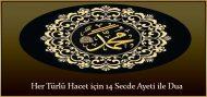 Her Türlü Hacet için 14 Secde Ayeti ile Dua