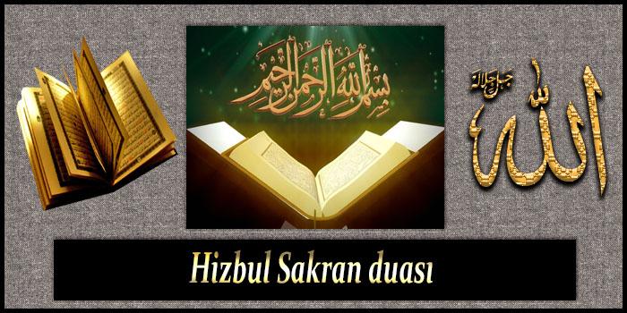 Hizbul Sakran duası