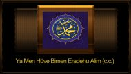 Ya Men Hüve Bimen Eradehu Alim (c.c.)