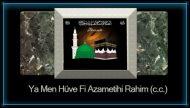 Ya Men Hüve Fi Azametihi Rahim (c.c.)