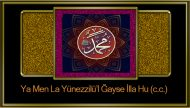 Ya Men La Yünezzilü'l Ğayse İlla Hu (c.c.)