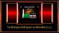 Ya Muhyiye Külli Şeyin ve Mümiteh (c.c.)