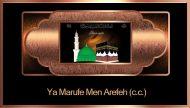Ya Marufe Men Arefeh (c.c.)