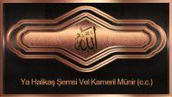 Ya Halikaş Şemsi Vel Kameril Münir (c.c.)